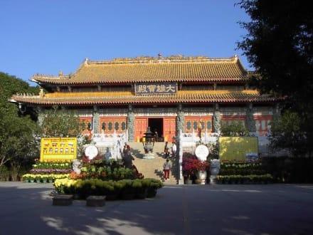 Tempelhalle Po Ling auf Lantau Island - Kloster Po Lin