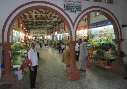 Gemüsemarkt - Stadtrundfahrt Sharjah