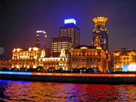 Bund by Night - Uferstraße Bund Shanghai
