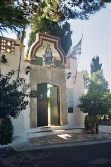 Eingangstür des Kloster - Kloster Paleokastritsa
