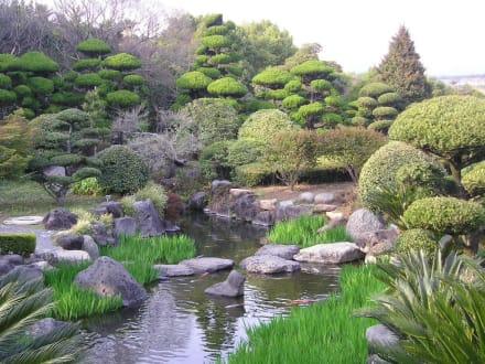 Japanischer Garten in Korea - Korea Garten