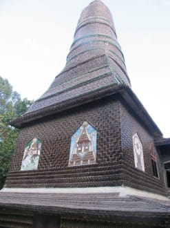 Wat Lan Kuat - Wat Lan Kuat