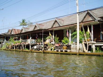 Zufahrt zu den schwimmenden Märkten - Schwimmende Märkte / Floating Market / Damnoen Saduak
