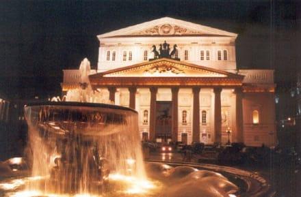Bolschoitheater bei Nacht - Bolschoi-Theater