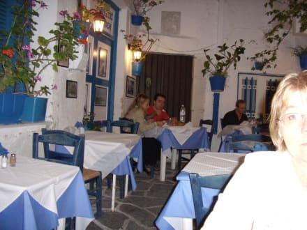 Vassilis Taverne - Vassilis Taverne