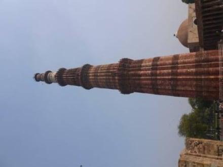 Tempel/Kirche/Grabmal - Qutb Minar Complex