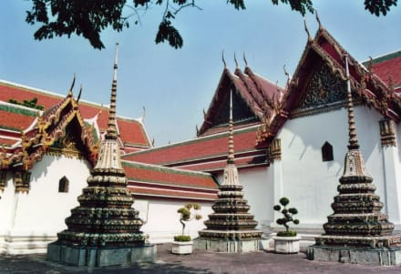 What Pho - Wat Pho