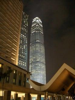 Hong Kong - IFC Tower Hongkong