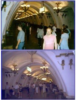 In Moskauer Metro - Metro