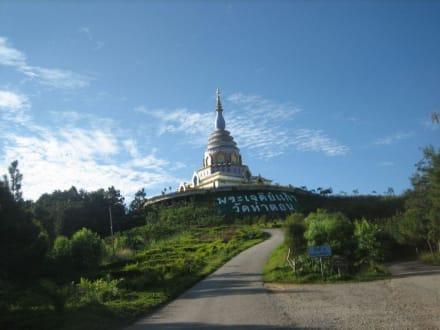 Tempel auf Berg - Thaton