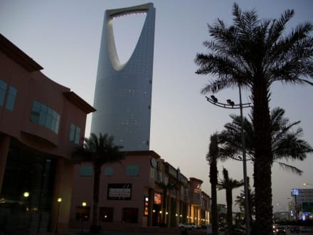 Kingdom Centre Riyadh - Kingdom Centre