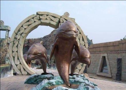 Atlantis - Gardaland