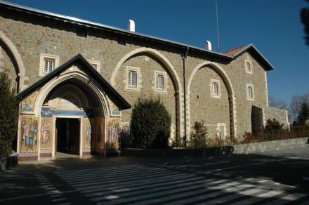 Eingang - Kloster Kykkos / Kykkou