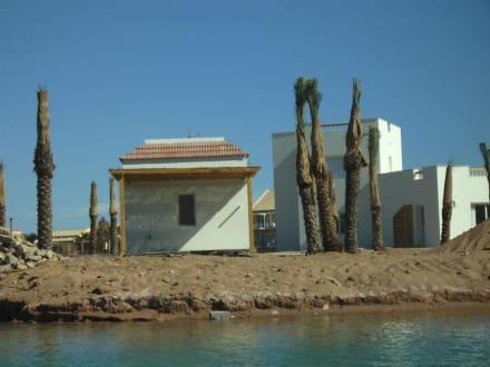 Ein Teil von El Gouna - Strände El Gouna