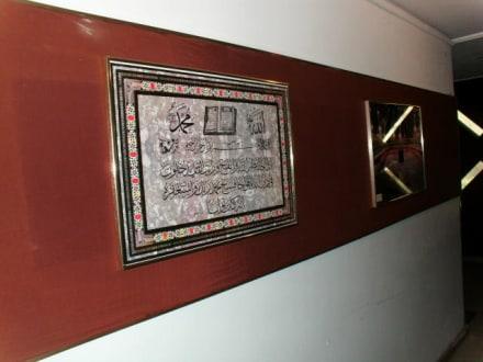 Sura - Imam Ali Moschee