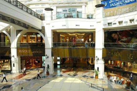 Mall of the Emirates - Mall of the Emirates