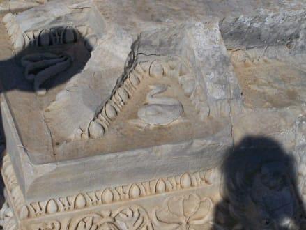 Marmorreliefe - Ruinen Side