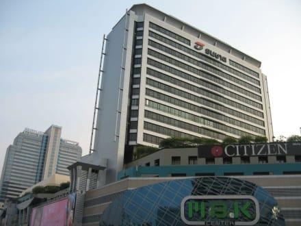 MBK - MBK - Mah Boon Krong Center