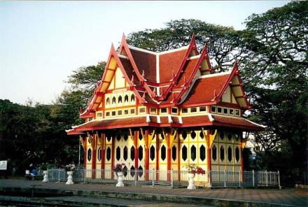 Hua Hin - Historischer Bahnhof von Hua Hin