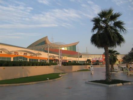 Ansicht Einkaufszentrum in Rash-Al Khaima - Manar Mall