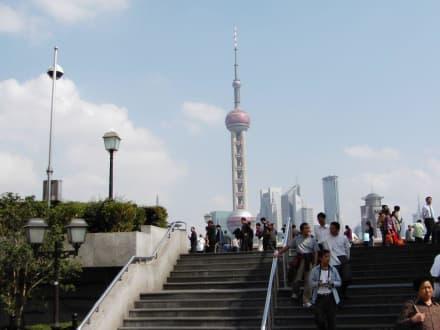 Shanghai - Oriental Pearl Tower
