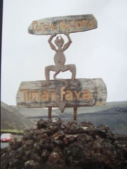 Eingang zum Timanfaya Nationalpark - Nationalpark Timanfaya (Feuerberge)