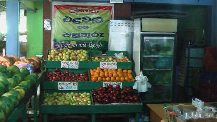 Prima ausgezeichnet  - Grüner Markt - Wochenmarkt