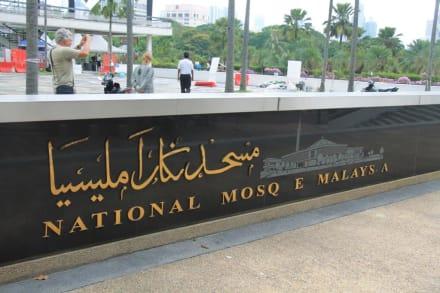 Nationalmoschee Masjid Negara - Nationalmoschee Masjid Negara