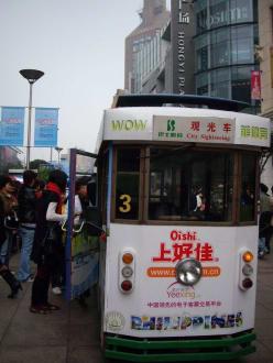 Kleine Bahn - Nanjing Lu