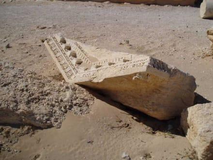 Römische Ruinen - Ruine Palmyra