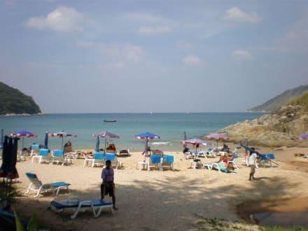 Yanui Beach - Yanui Beach