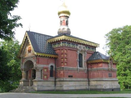 Russische Kapelle im Kurgarten - Kurgarten