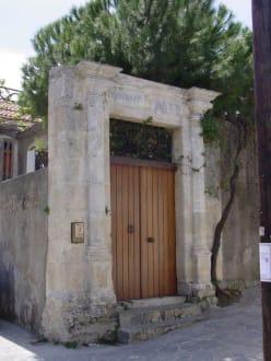 Römisch-venezianischer Torbogen - Argiroupolis & antike Stadt Lappa