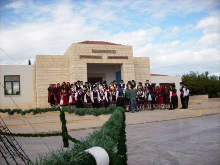 Griechische Folkloregruppe - Folklore-Darbietungen