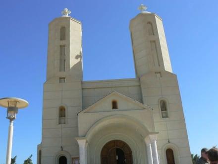 Koptische Kirche El Gouna - Koptische Kirche Sankt Maria und die Erzengel