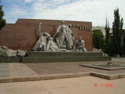 Pamjatnik - Denkmal Pamjatnik