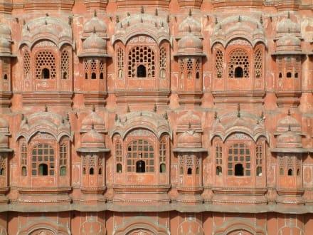 Palast der Winde - Hawa Mahal - Palast der Winde