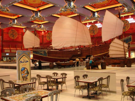 Ibn Battuta Mall - Ibn Battuta Mall