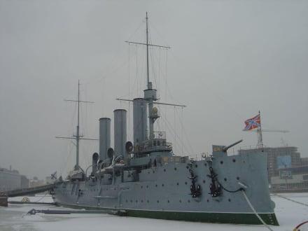 Museumsschiff Aurora - Panzerkreuzer Aurora (geschlossen)