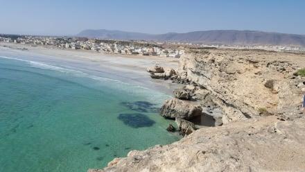 Umgebung  - Strand Salalah