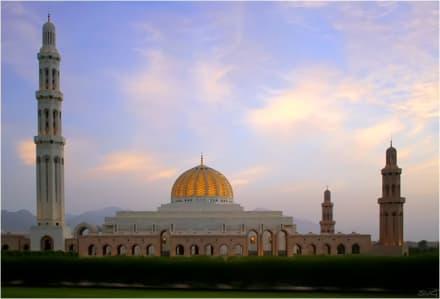 Grand Mosque - Sultan Qaboos Moschee