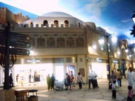 Battuta Mall - Ibn Battuta Mall