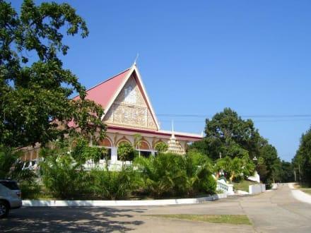 Wat - Weisser Buddha