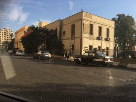 Sonstiges - Zentrum Hurghada