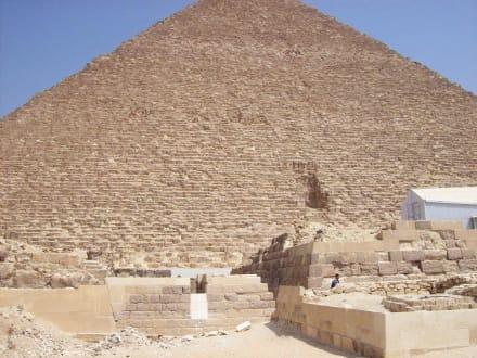 Cheops Pyramide - Pyramiden von Gizeh
