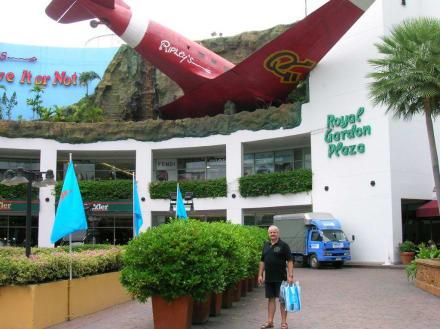 Shoppingmall Royal Garden Plaza - Royal Garden Plaza