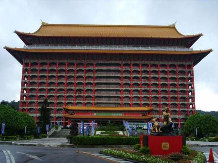 Grand Hotel Taipei - Grand Hotel Taipei