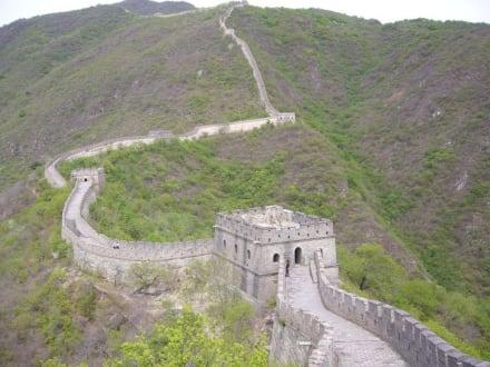Große Mauer - Chinesische Mauer