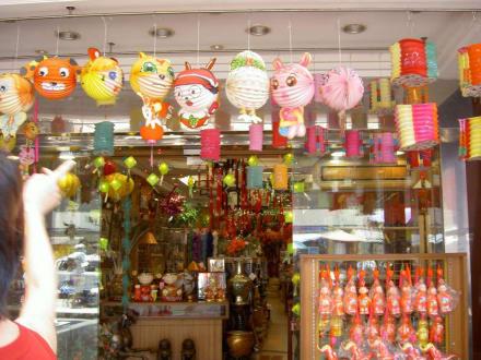 Shop - China Town