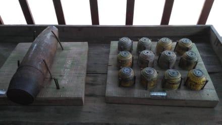 Tödliche Fallen des Vietkong - Củ Chi Tunnel